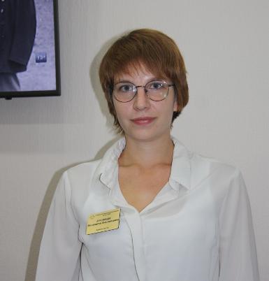 Кучумова Елизавета Анатольевна :